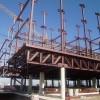 Instituto de la Grasa 3 - Industrias Metálicas la Azucarera